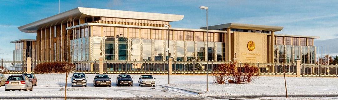 Палац Незалежнасцi Рэспублiкi Беларусь (Дворец Независимости Республики Беларусь)